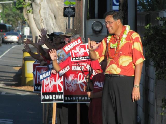 mufi hannemann 2012 campaign