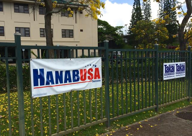 Hanabusa, Takai, HSTA