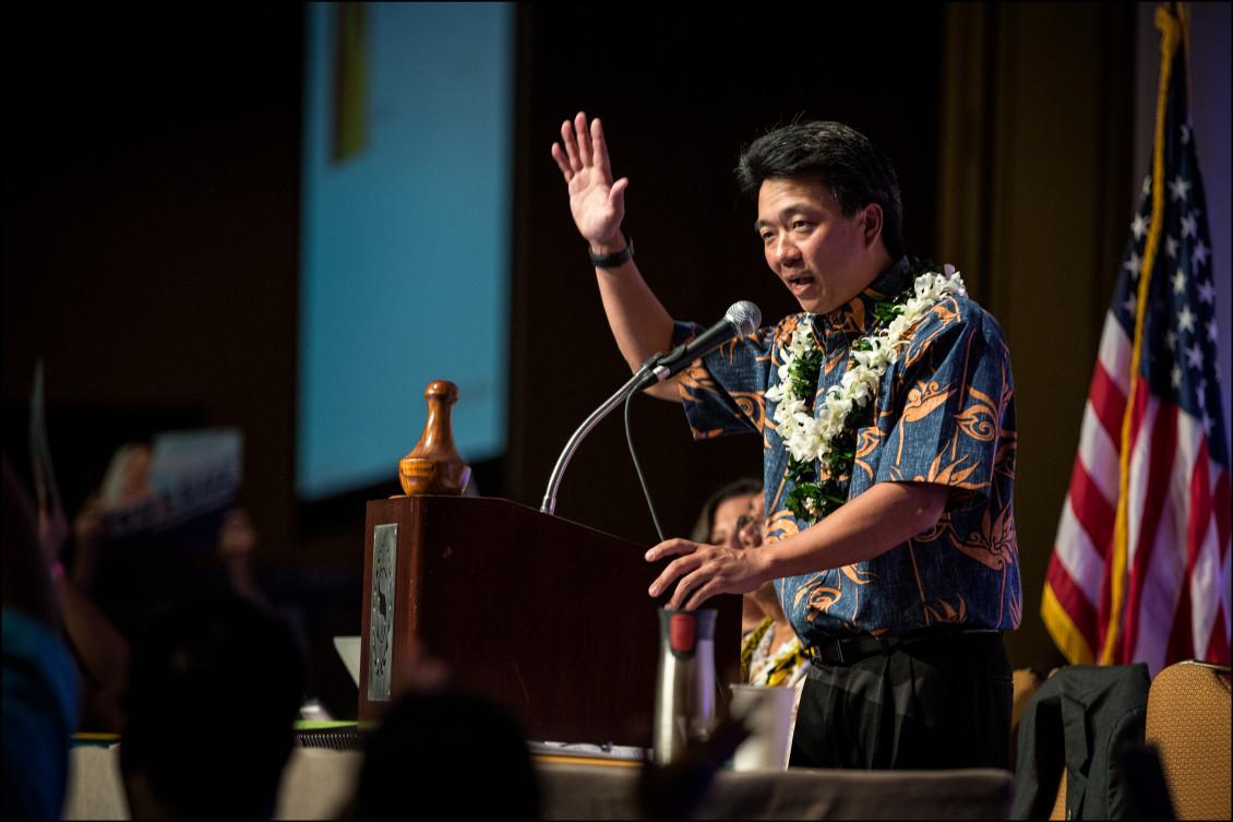 Hawaii Lt. Gov. Shan Tsutsui Democratic Convention