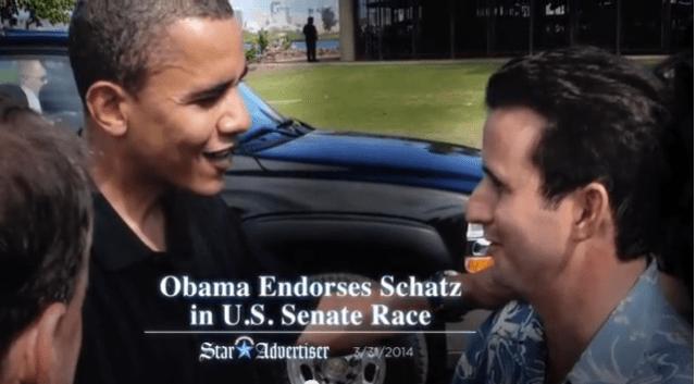 Obama Schatz screen shot