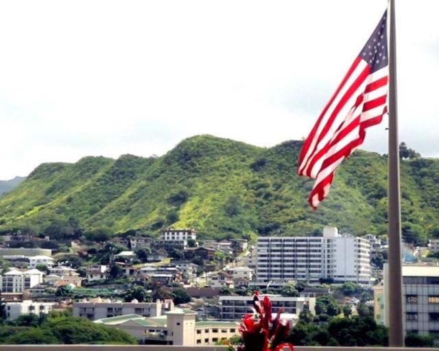 Punchbowl American Flag