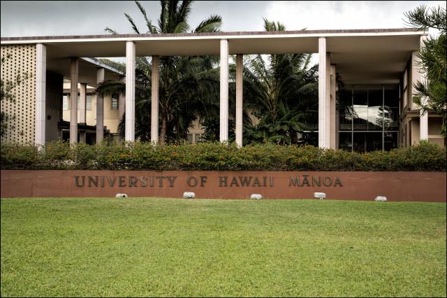 UH Manoa Bachman Hall.