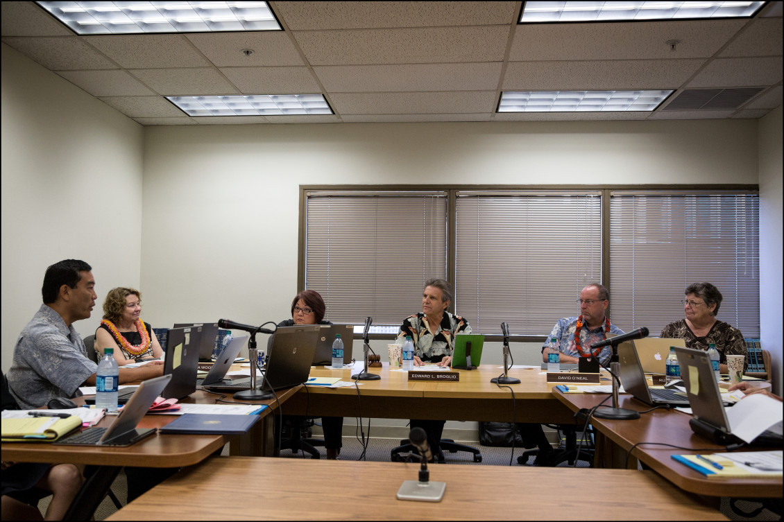 Hawaii State Ethics Commission meeting