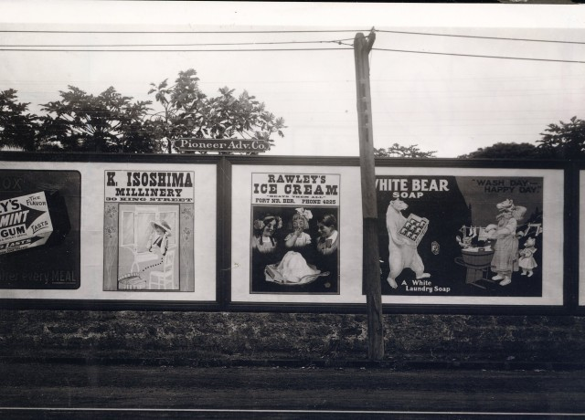 Billboards Hawaii 1920s ice cream soap historic hawaii Piorneer advertising Company