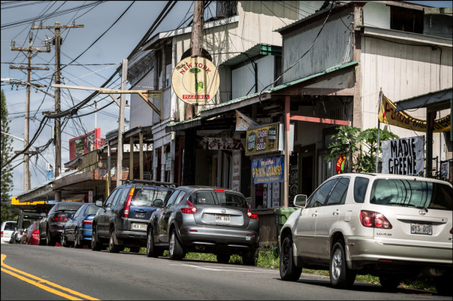 One side of the main road in Pahoa Village on Hawaii Island on August 15, 2014