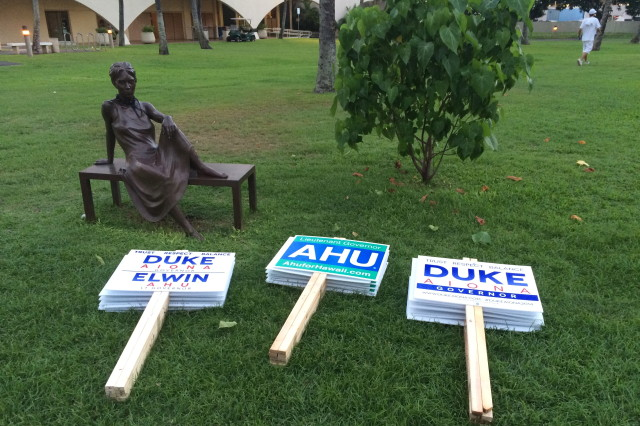 Aiona and Ahu signs at Blaisdell