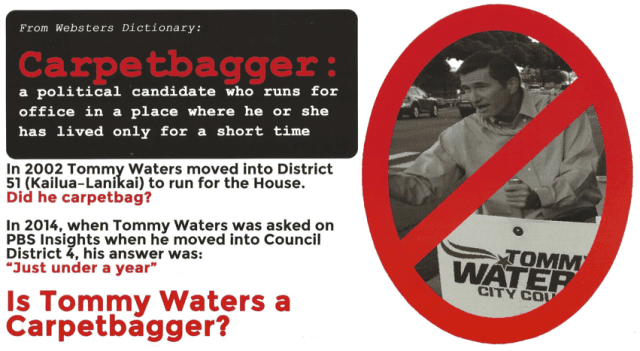 Tommy Waters attack ad_1