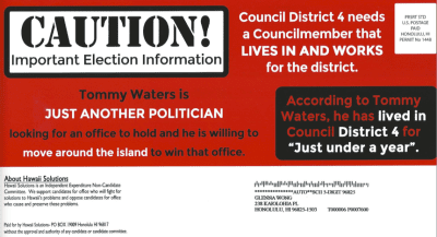 Tommy Waters attack ad 2