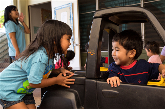Keiki Child Center of Hawaii in Pearl City