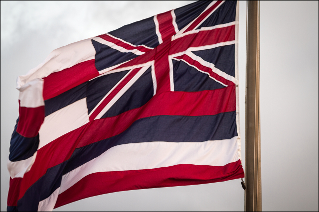 Hawaii state flag at the Hawaii Capitol Building.