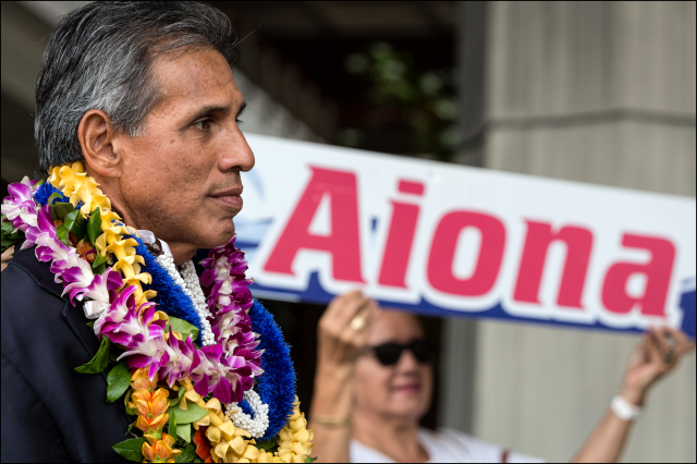 Former Lt. Gov. Duke Aiona at the Hawaii State Capitol. 5.19.14