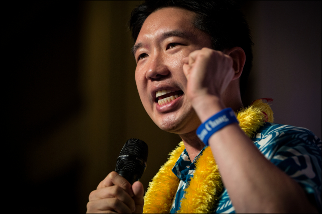 Stanley Chang speaking at the Democratic Party of Hawaii State Convention.