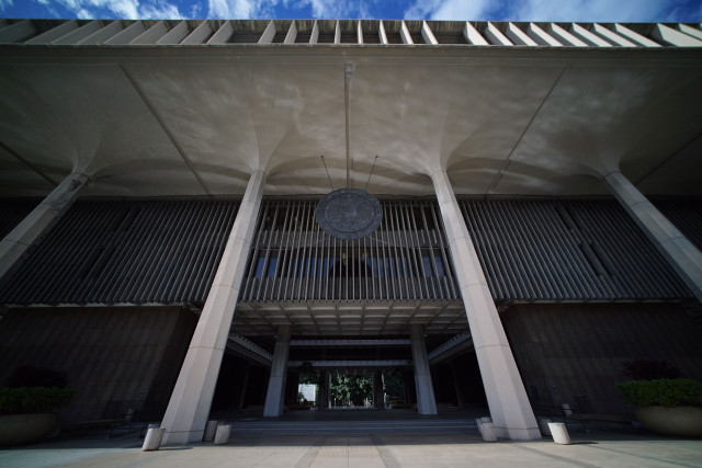 Hawaii State Capitol Building . front  . 2jan2015. photograph Cory Lum/Civil Beat