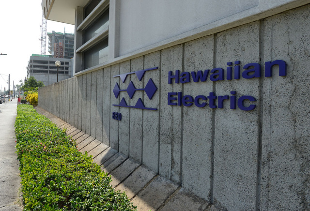 Hawaiian Electric Ward Avenue Office. 15 jan 2015. photograph Cory Lum