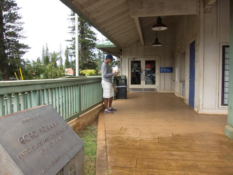 Lanai Post Office