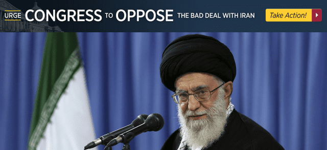 AIPAC Iran deal website