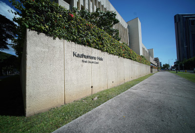 Kaahumanu Hale First Circuit Court Building in downtown Honolulu.