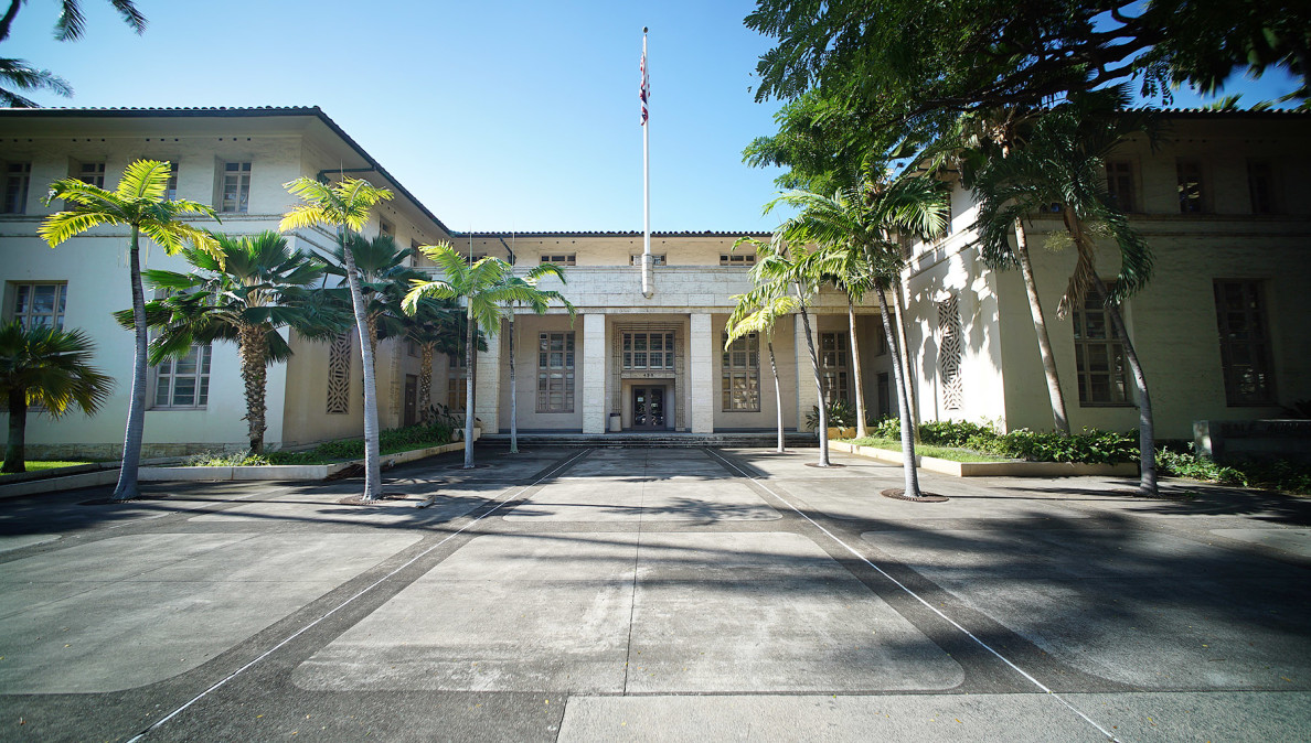 The Hawaii Attorney General's Office oversees the state's asset forfeiture program and is typically the final word on whether a person's property is taken by the government.