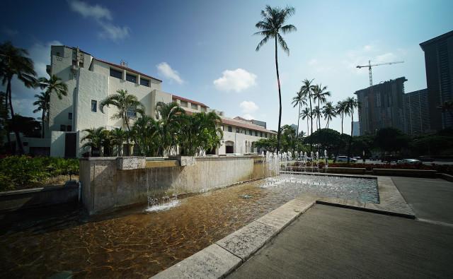 Honolulu Hale.