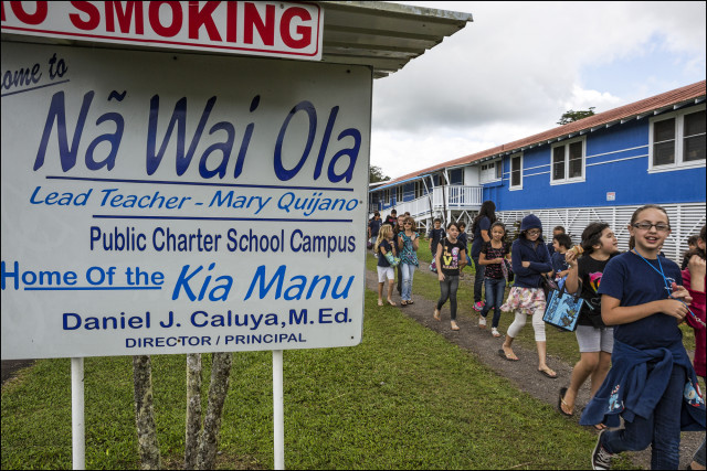 Students at Na Wai Ola Public Charter School in Mountain View on the Big Island.