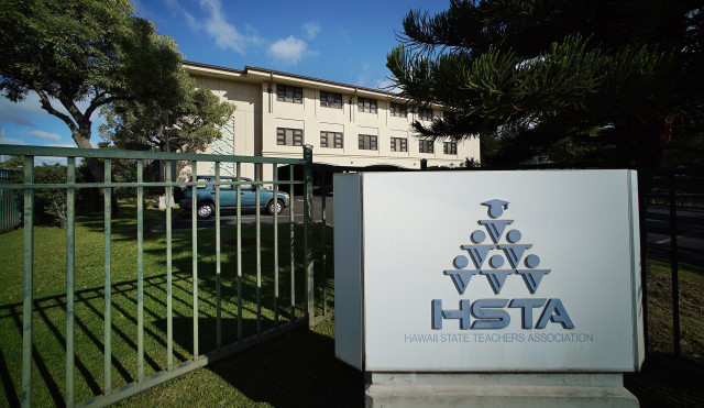 HSTA Hawaii State Teachers Association building 1200 Ala Kapuna Street.