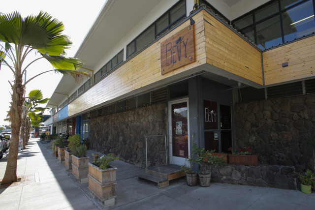 Some tenants are now open for business at the SALT at Our Kakaako commercial and restaurant center.
