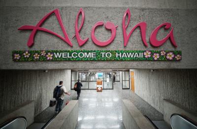 Aloha Welcome to Hawaii Honolulu Airport1