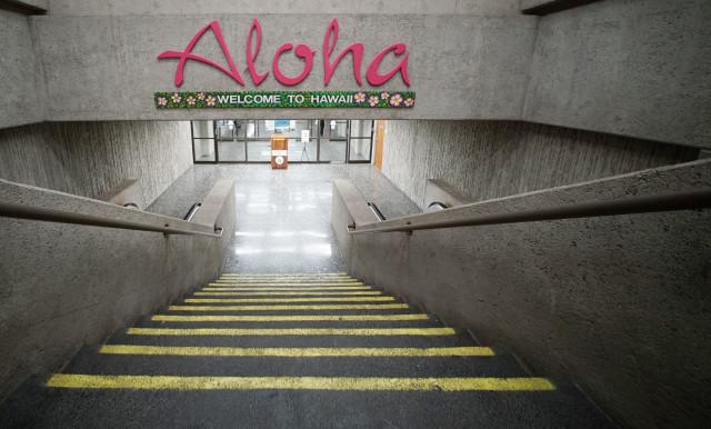 Aloha Welcome to Hawaii Honolulu Airport2