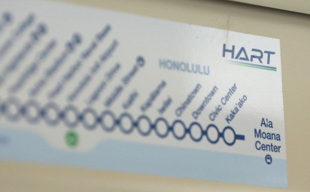 HART Train stop decal on train no1. 2 may 2016.