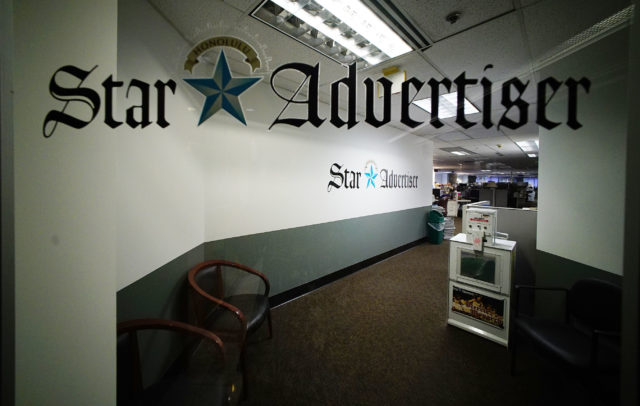 Honolulu Star Advertiser offices Restaurant Row1. 27 may 2016