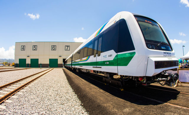 Honolulu Rail HART Train Car