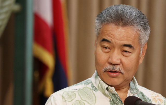 Governor David Ige veto presser3. 12 july 2016