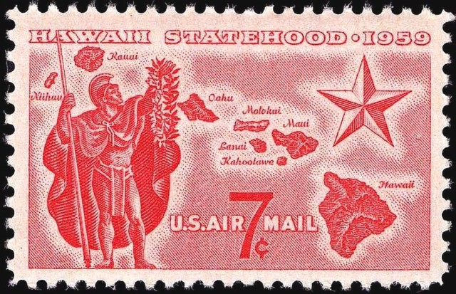 This stamp was issued in 1959 to commemorate Hawaii's admission to the union as the 50th state.