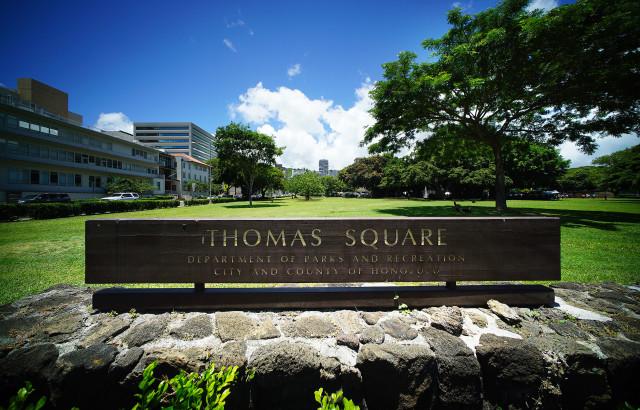 Thomas Square park Honolulu Hawaii1. 30 july 2016
