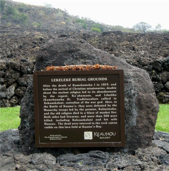 Memorial to the warriors killed in an 1819 battle at Kuamo'o Bay in the Lekeleke area, on the Big Island of Hawai'i