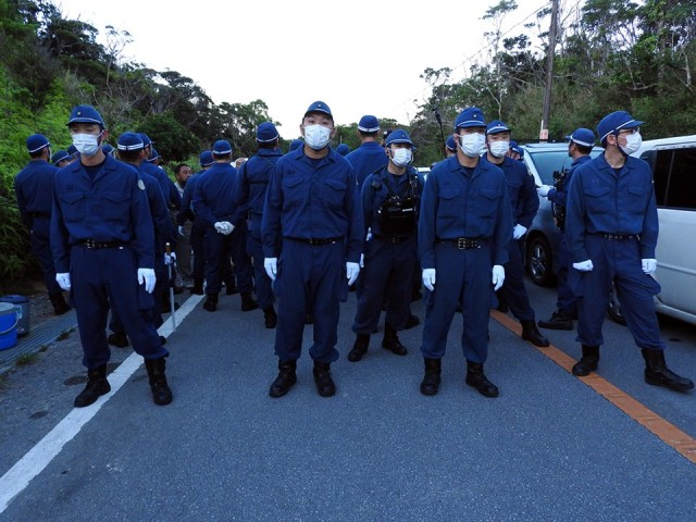 Japanese media have reported instances where riot police outnumbered protesters by 5 to 1.