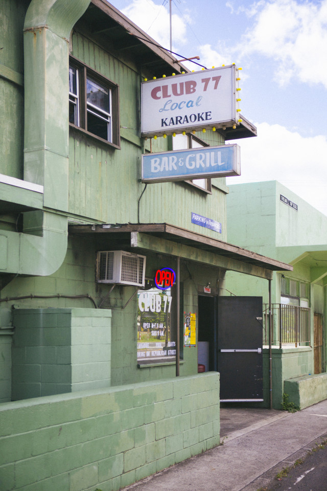 Club 77, a local karaoke bar in Kalihi.