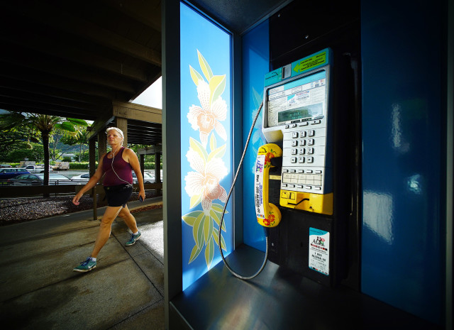 Hawaii Telcom Pay phones Manoa. 9 sept 2016 JOHN HILL STORY.