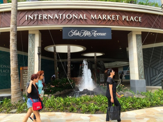 This is what the front of the shopping center on Kalakaua Avenue looks like now.