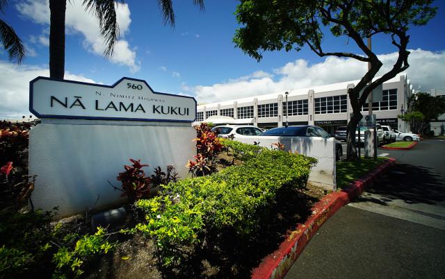 OHA Office of Hawaiian Affairs building Na Lama Kukui, 560 Nimitz Highway. 5 sept 2016