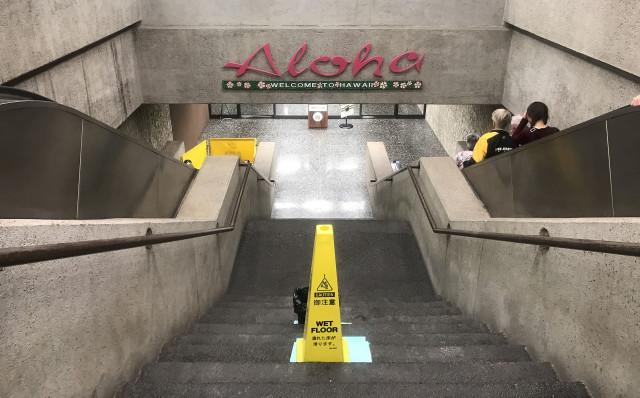 Honolulu Airport wet floor leaky roof arrival. 6 dec 2016