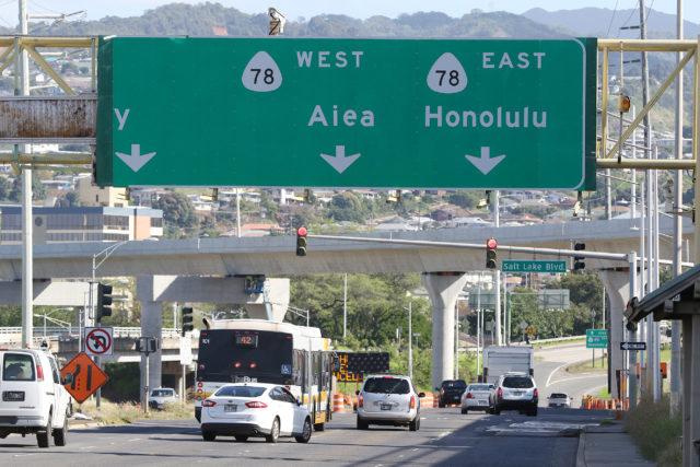 HART Rail Salt Lake Boulevard Aloha Stadium2. Near Kamehameha Hwy. 23 feb 2017