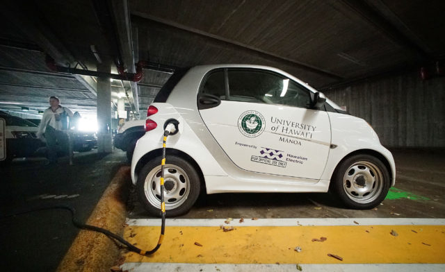 University of Hawaii electric smart car Capitol charging station. 22 feb 2017