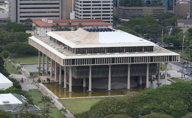 Capitol Building Honolulu Legislature. 1 may 2017