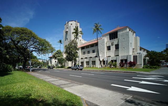 Honolulu Hale King street view2. 1 may 2017