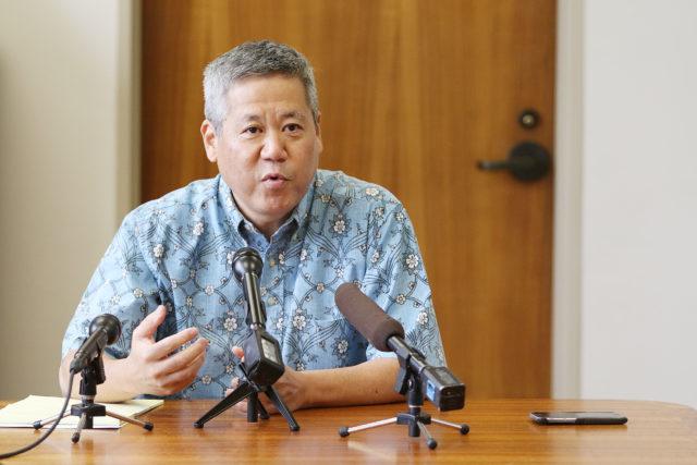 Speaker Scott Saiki announces legislature special session.