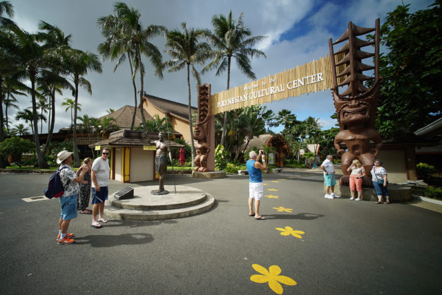 Polynesian Cultural Center Entrance located in Laie, Oahu.