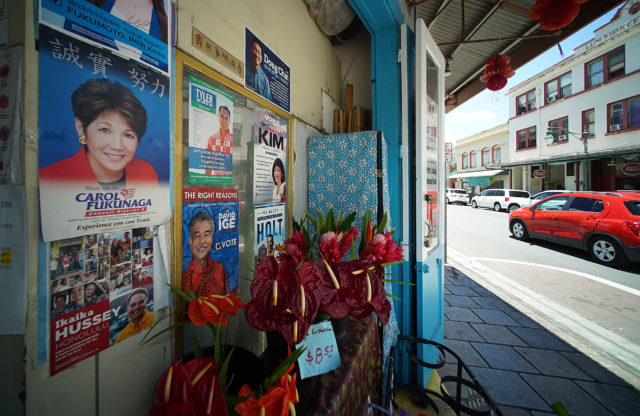 Carol Fukunaga campaign sign in flower shop printed in Chinese.