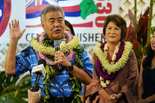 Governor David Ige addresses supporters Pagoda Hotel after arriving after the 2nd printout.